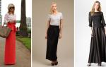 Фасоны длинных юбок: описание и фото моделей