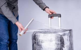Зачем обматывать чемодан плёнкой в аэропорту: для чего нужна плёнка