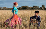 Цыганские костюмы мужчин, женщин, детей