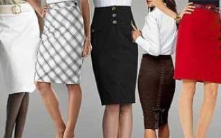 Расширить юбку: в талии, по бедрам, по низу, без шитья