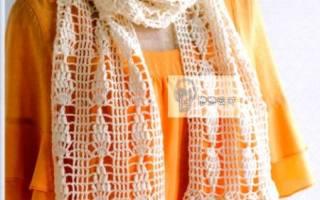 Ажурный шарф крючком: схема и описание пошагово для начинающих