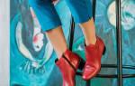 Что за обувь