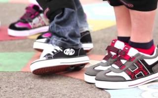 Как называются кроссовки на колёсиках