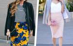 С чем одеть длинную юбку-карандаш: кому подходит юбка-карандаш