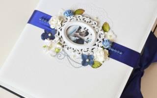 Свадебные альбомы своими руками: примеры оформления и мастер класс с пошаговыми фото