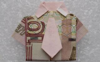 Рубашка из купюры с галстуком своими руками: как сложить оригами и схема с фото