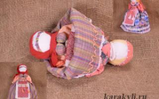 Народная кукла своими руками: мастер класс с фото