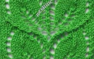 Узор листья спицами: схема и описания для начинающих