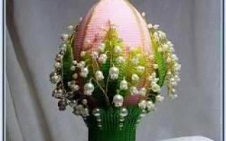 Пасхальное яйцо из бисера: мастер класс для начинающих с ландышами