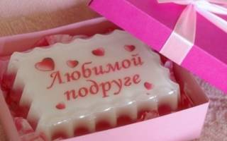 Необычные подарки своими руками: идеи на день рождения к подруге или к другу