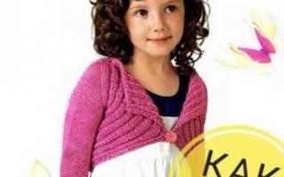 Болеро спицами: схемы и описание вязания для женщин и девочек